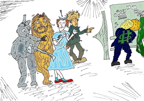 Cartoon: wizard of oz forex caricature (medium) by BinaryOptions tagged binary,option,options,trade,trader,trading,dorothy,tin,man,lion,scarecrow,yen,yuan,usd,eur,gbp,forex,wizard,oz,caricature,financial,currency,currencies,optionsclick,editorial,business,news,wiz,behind,curtain