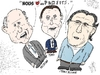 Cartoon: Les 3 patrons des automobiles (small) by BinaryOptions tagged akerman,marchionne,ford,gm,chrysler,general,motors,moteur,auto,automobiles,voiture,automobile,autos,caricature,editoriale,affaires,financieres,comique,dessin,anime,binaire,optionsclick,options,trader,trading,financement,commerce,satire,parodie,nouvelles,e