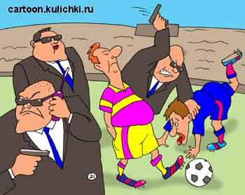 Cartoon: Protection (medium) by kranev tagged cartoons,toons,football,caricatures,komics,