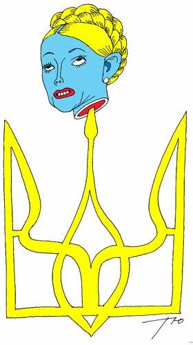 Cartoon trident medium by tunin s tagged trident