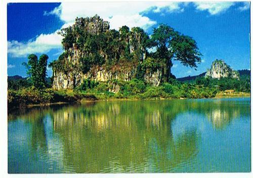 Vieng Xai Laos  city photo : Cartoon: Vieng Xai Lake medium by RnRicco tagged lake,laos,nature ...