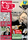 Cartoon: Twitter comedy spain (small) by jrmora tagged twitter,jokes,spain,celebritys