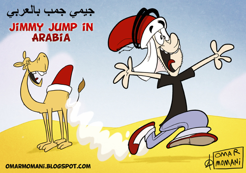 Cartoon: Jimmy Jump to Arabia (medium) by omomani tagged jimmy,jump,spain,barcelona,salta,camel,arabia