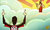 Cartoon: Heaven-sent century for Kaka (small) by omomani tagged ac,milan,jesus,kaka,serie