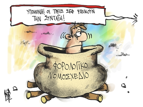 new Taxes in Greece