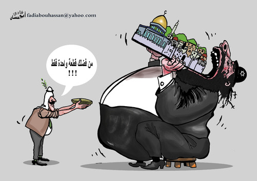 Cartoon: aslamic jurealsem (medium) by FADI1975 tagged 87874554