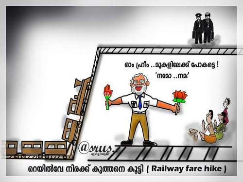 Cartoon: Modi magic ! (medium) by asrus tagged budget,railway,indian