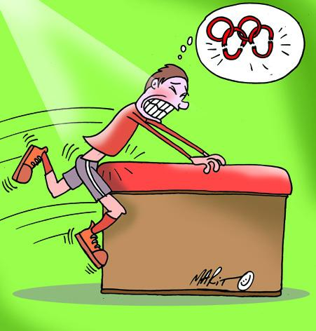 Cartoon: Dolor Olimpico (medium) by Mario Almaraz tagged atleta