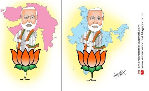 Narendra Modi Cartoon By Amar cartoonist | Politics Cartoon