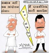 Cartoon: Kejriwal (small) by Amar cartoonist tagged amar,cartoons