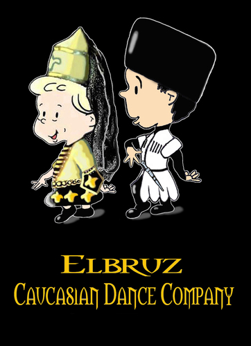 Cartoon: circassian dance (medium) by emraharikan tagged dance,caucausus,circassian