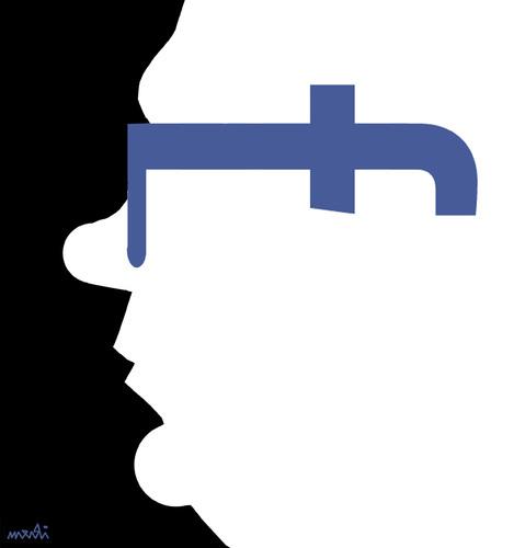 Download 7500 Gambar Foto Profil Fb Terbaik Gratis