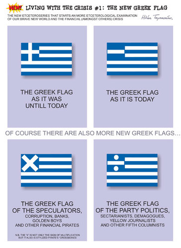 Cartoon: The new Greek flag-s (medium) by etc tagged greek,flag,economic,crisis