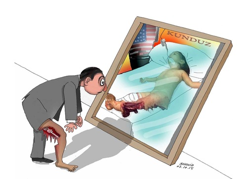 Cartoon: Kunduz (medium) by Shahid Atiq tagged afghaistan,kabul