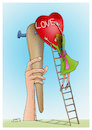 Cartoon: Happy Valentines Day (small) by Shahid Atiq tagged afghanistan