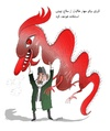 Cartoon: Karzi in china (small) by Afghancartoon tagged 00175