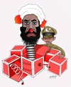 Cartoon: New Taliban Leader (small) by Afghancartoon tagged taliban,afghanistan,kabul,mullan,mansur,mullah,ommer