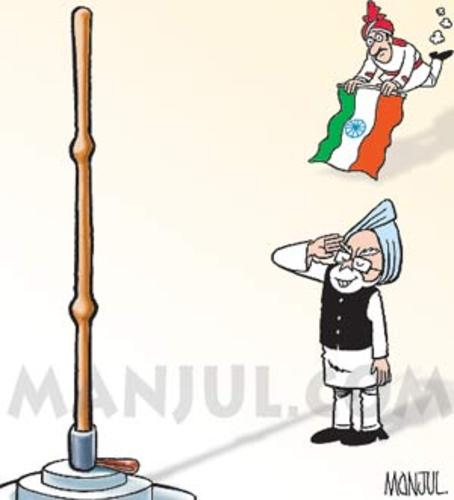 Cartoon: Independence Day Flag Hoisting (medium) by manjul tagged janlokpal,lokpal,hazare,anna,tricolour,corruption,singh,manmohan