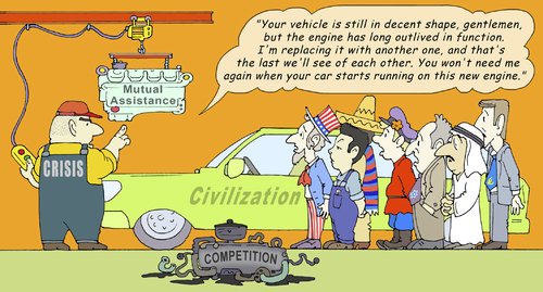 Cartoon: the reliable motor (medium) by gonopolsky tagged crisis,civilization,competition