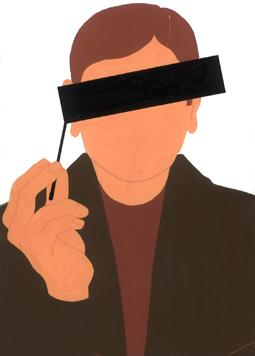 Cartoon: Incognito (medium) by Mihail tagged incognito,agent,hiding,mask