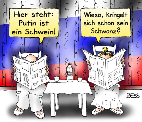 Cartoon: Zeitungslektüre (medium) by besscartoon tagged putin,russland,zeitung,lesen,frau,mann,konflikt,ukraine,schwein,schwanz,kringeln,bess,besscartoon