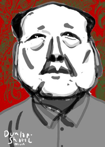 Cartoon: Mao (medium) by Dunlap-Shohl tagged mao,caricature,famous,people,afflicted,with,parkinsons,disease