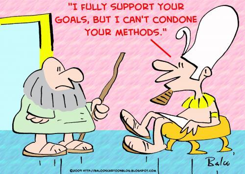condone_methods_moses_pharaoh_373435.jpg