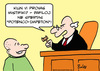 Cartoon: guns power surge judge esperanto (small) by rmay tagged guns,power,surge,judge,esperanto